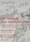 The Narodniks in the Russian Revolution, by Francis King